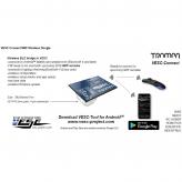 Trampa Bluetooth модуль беспроводной связи с VESC